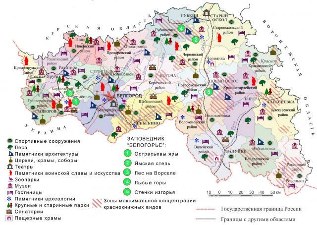 Карта Белгородской Области - beltembo: http://beltembo.weebly.com/blog/karta-belgorodskoj-oblasti