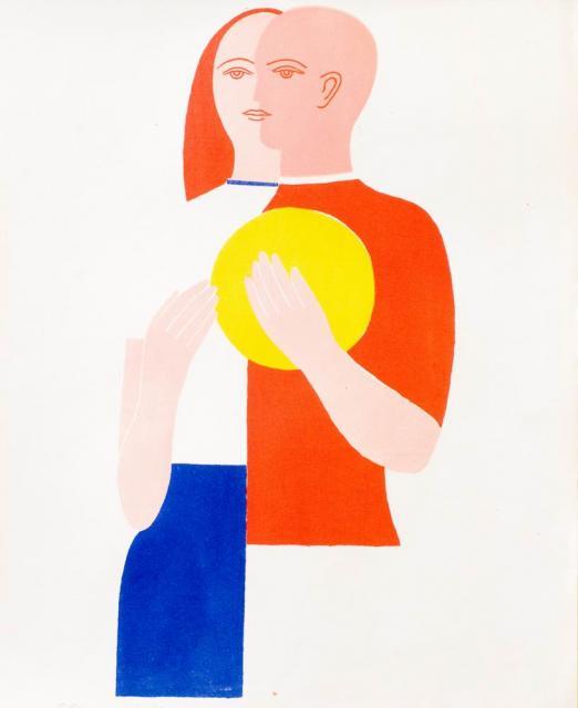 Ермолаев б н спортсмены 1963