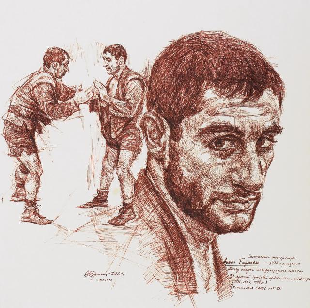 Баркин В.Ф. Самбист Армен Биджосян. 2004 | Проект