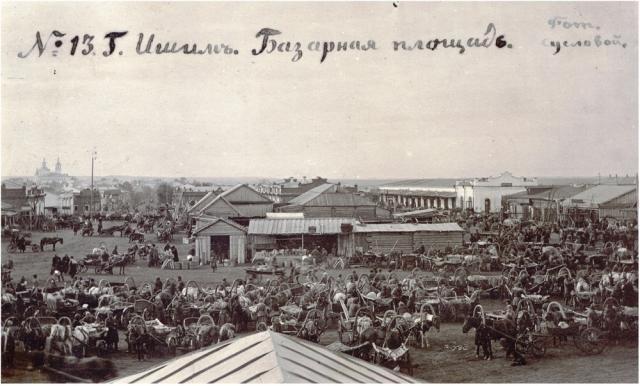 На Базарной площади шла оживленная торговля