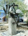 О.Яковлева. Памятник И.Е.Репину