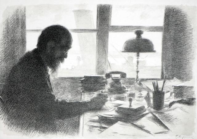Верейский Г.С. Портрет И.А.Орбели в кабинете в Эрмитаже. 1942