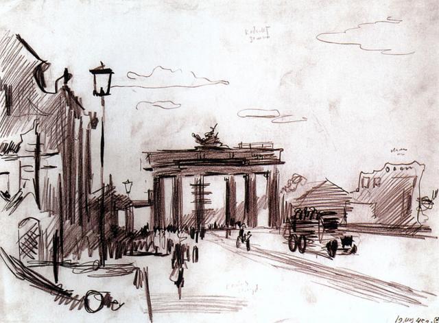 Харкевич И.И. Берлин. Бранденбургские ворота. 1945