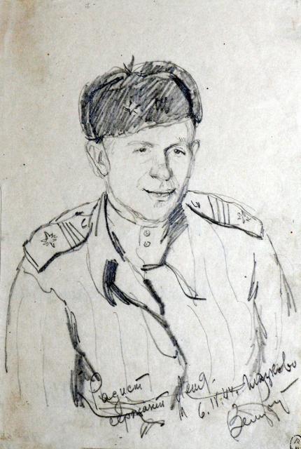 Ветрогонский В.А. Радист сержант Леня. 1944