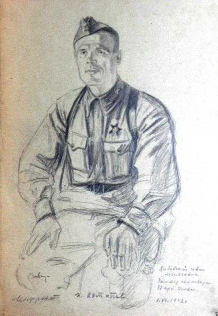 Астапов И.С. Хибовский И.М. 1942