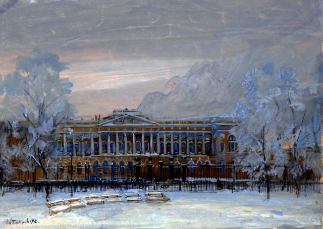 Платунов М.Г. Русский музей. 1942