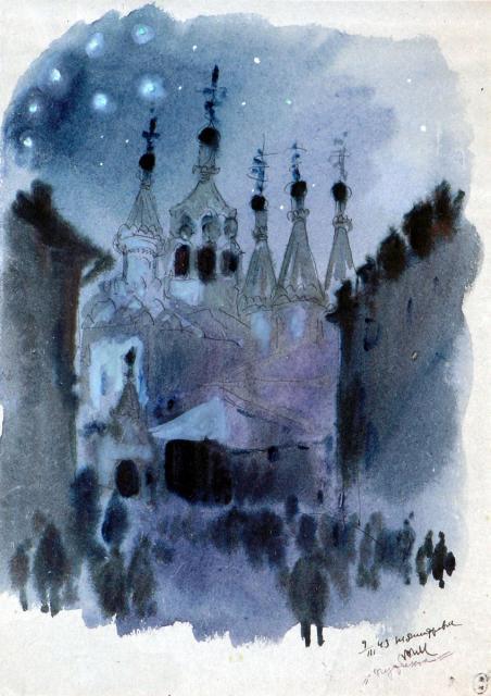 Маврина Т.А. Церковь в Путинках. 1943