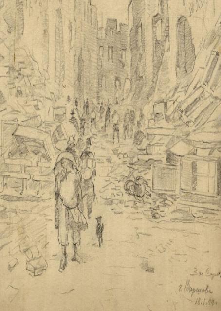 Серов В.В. Город Варшава. 1944