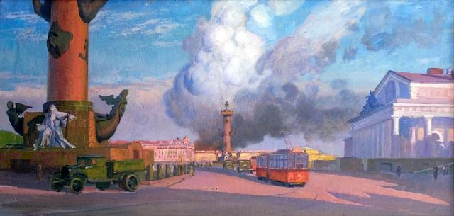 Протопопов А.Н. Пожар. 1942