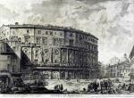 Джованни Батиста Пиранези. Театр Марцелла.