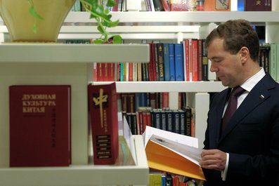 Д.А. Медведев в медиатеке РКЦ в Пекине