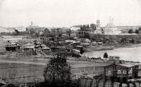 Вид города со стороны реки. нач. XX в.